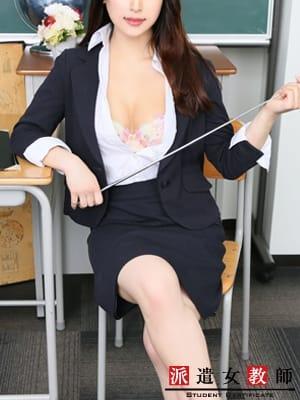 さり菜先生の画像1:派遣女教師(渋谷・恵比寿・青山高級デリヘル)