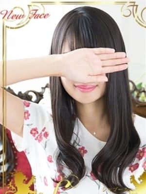 新人・ありす☆未経験女子大生:シャブール(名古屋高級デリヘル)
