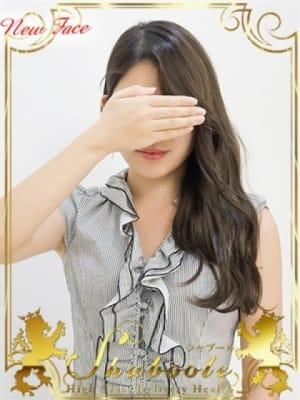 新人・れな☆抱きしめたい可愛さ:シャブール(名古屋高級デリヘル)