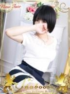 新人・このは☆愛くるしい素顔:シャブール(名古屋高級デリヘル)