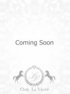 渋谷・恵比寿・青山 高級デリヘル:Club La Verite(クラブ・ラ・ヴェリテ)キャスト 橘 エレナ