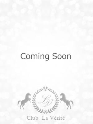 東 美優:Club La Verite(クラブ・ラ・ヴェリテ)(渋谷・恵比寿・青山高級デリヘル)