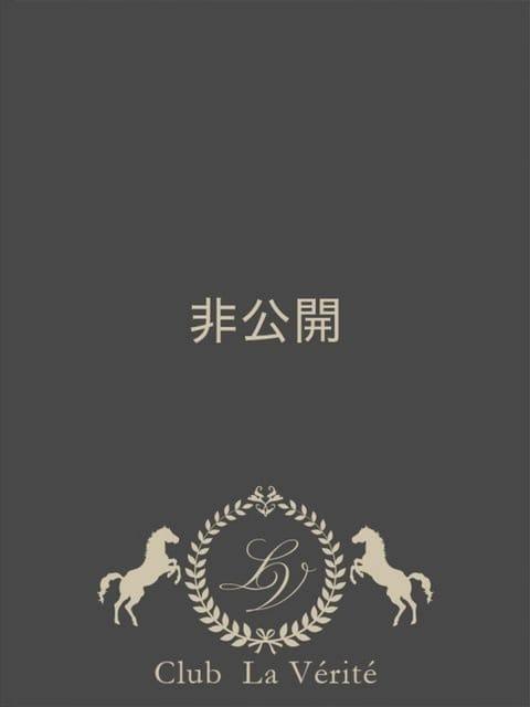 神白 玲奈:Club La Verite(クラブ・ラ・ヴェリテ)(渋谷・恵比寿・青山高級デリヘル)