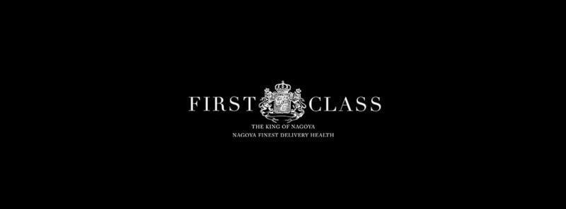 FIRST CLASS(名古屋)