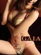 内海紗友美:GAIA(ガイア)(渋谷・恵比寿・青山高級デリヘル)