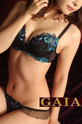 GAIA(ガイア)のニュース・新着情報