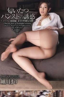 細川 まりの画像1:Delivery ELLE(名古屋高級デリヘル)