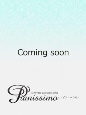 神田 真美の画像1:Pianissimo~ピアニッシモ~(六本木・赤坂高級デリヘル)