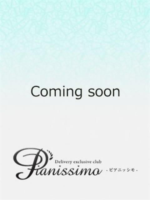 朝永 エリカ4:Pianissimo~ピアニッシモ~(六本木・赤坂高級デリヘル)
