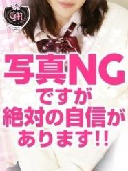 錦糸町 高級デリヘル:美少女制服学園CLASS MATE(クラスメイト)キャスト こはく