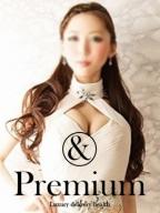 神戸・三宮 高級デリヘル:VIP専用高級デリバリーヘルス&Premium神戸キャスト 薪藤かすみ