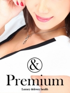神戸・三宮 高級デリヘル:VIP専用高級デリバリーヘルス&Premium神戸キャスト 小柳ひじり