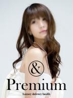 広瀬くるみ:VIP専用高級デリバリーヘルス&Premium神戸(神戸・三宮高級デリヘル)