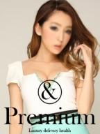 梅田 高級デリヘル:VIP専用高級デリバリーヘルス&Premium大阪キャスト 小暮ひとみ