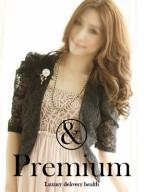 御堂ちなつ :VIP専用高級デリバリーヘルス&Premium大阪(大阪高級デリヘル)