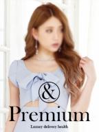愛川にいな:VIP専用高級デリバリーヘルス&Premium大阪(大阪高級デリヘル)