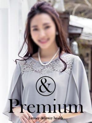 柴崎くみ:VIP専用高級デリバリーヘルス&Premium大阪(大阪高級デリヘル)