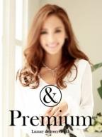 加瀬なみえ:VIP専用高級デリバリーヘルス&Premium大阪(大阪高級デリヘル)