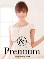 高嶺しずく:VIP専用高級デリバリーヘルス&Premium大阪(大阪高級デリヘル)