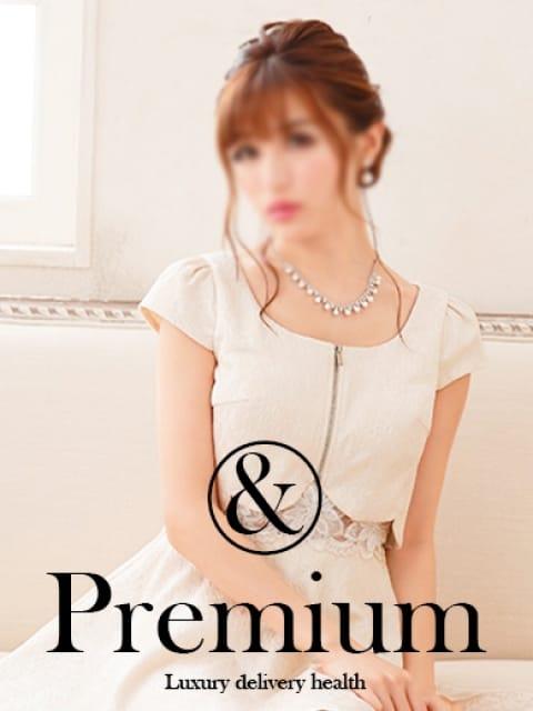 高嶺しずく2:VIP専用高級デリバリーヘルス&Premium大阪(大阪高級デリヘル)