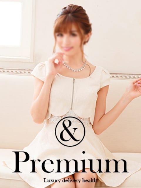 高嶺しずく4:VIP専用高級デリバリーヘルス&Premium大阪(大阪高級デリヘル)