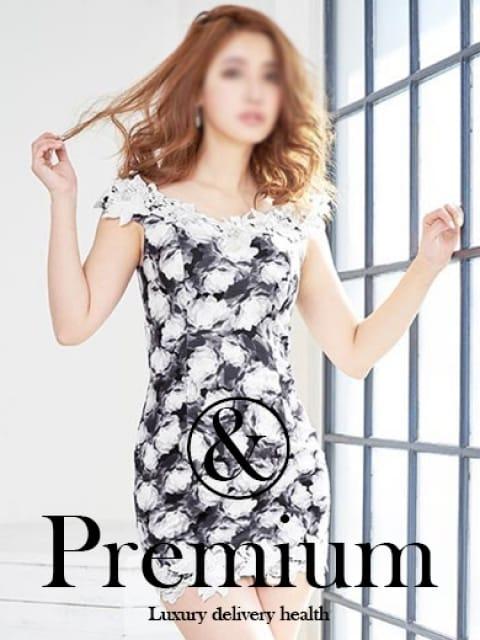 倉木かんな2:VIP専用高級デリバリーヘルス&Premium大阪(大阪高級デリヘル)