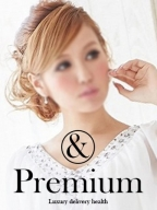 源せいら:VIP専用高級デリバリーヘルス&Premium大阪(大阪高級デリヘル)
