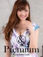 諸星らむ:VIP専用高級デリバリーヘルス&Premium大阪(大阪高級デリヘル)