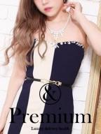 月崎せんり:VIP専用高級デリバリーヘルス&Premium大阪(大阪高級デリヘル)