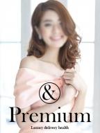 遠山あいな:VIP専用高級デリバリーヘルス&Premium大阪(大阪高級デリヘル)