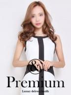 風見ゆきな:VIP専用高級デリバリーヘルス&Premium大阪(大阪高級デリヘル)