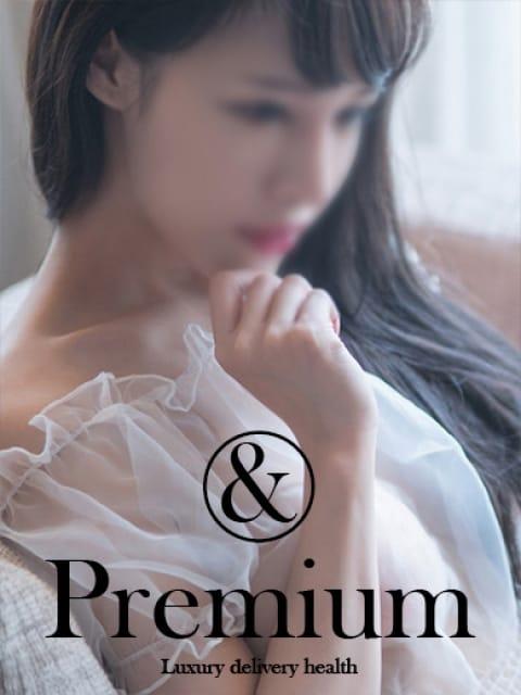 相沢こころ4:VIP専用高級デリバリーヘルス&Premium大阪(大阪高級デリヘル)