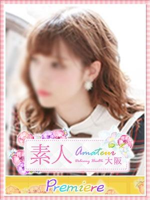 みずき4:素人~Amateur~ 大阪(大阪高級デリヘル)