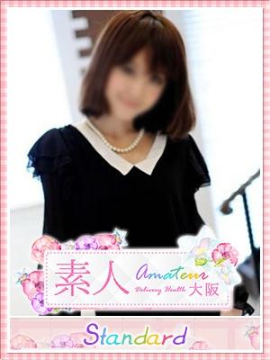 うみの画像1:素人~Amateur~ 大阪(大阪高級デリヘル)