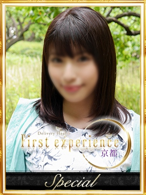 瑠華:First experience 京都(京都高級デリヘル)