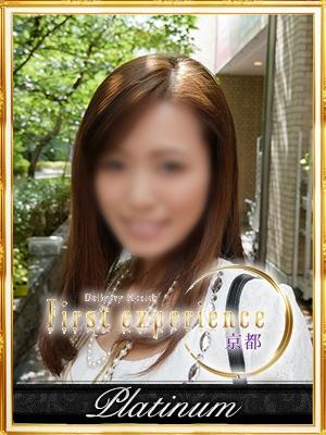 詩織:First experience 京都(京都高級デリヘル)