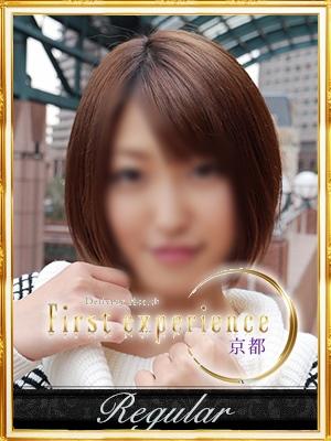 絵梨:First experience 京都(京都高級デリヘル)