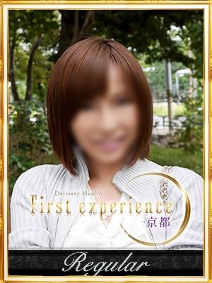 京都 高級デリヘル:First experience 京都キャスト 瀬奈1
