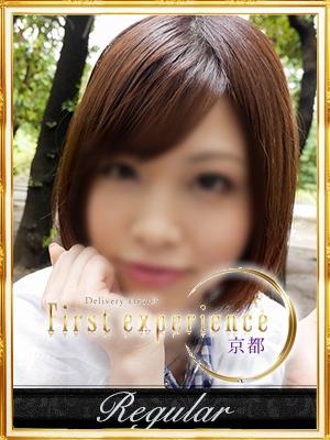 遥:First experience 京都(京都高級デリヘル)