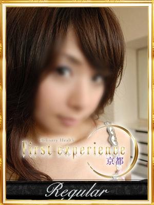 京都 高級デリヘル:First experience 京都キャスト 真子3