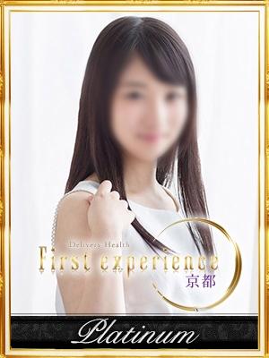 伊織:First experience 京都(京都高級デリヘル)