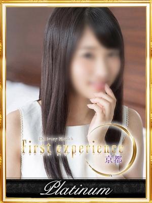 伊織2:First experience 京都(京都高級デリヘル)