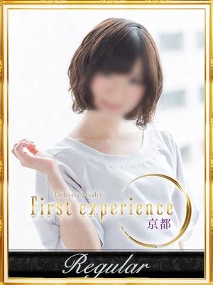 京都 高級デリヘル:First experience 京都キャスト 華1