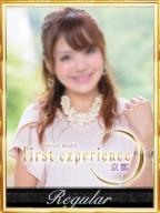 詩音:First experience 京都(京都高級デリヘル)