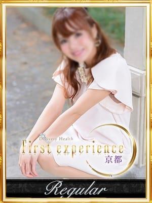 詩音3:First experience 京都(京都高級デリヘル)