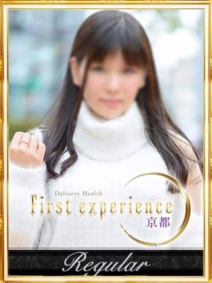 美加:First experience 京都(京都高級デリヘル)