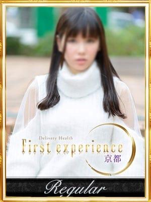 美加2:First experience 京都(京都高級デリヘル)