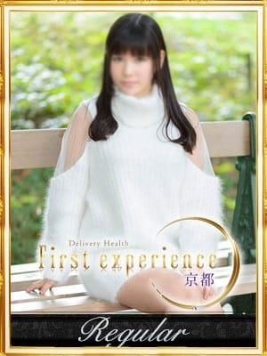 美加3:First experience 京都(京都高級デリヘル)