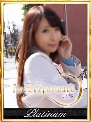 乙葉:First experience 京都(京都高級デリヘル)