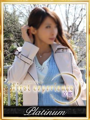 乙葉2:First experience 京都(京都高級デリヘル)